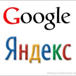 Продвижение группы или паблика вконтакте в яндексе и гугле