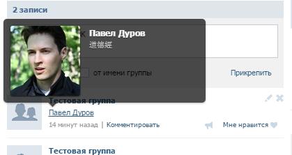 Размещенная ссылка в сообщении вконтакте