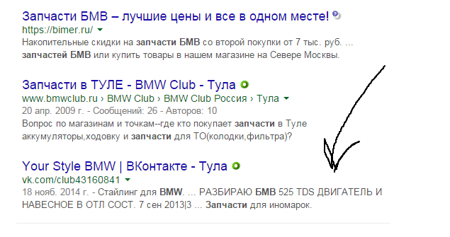 Группа VK в поиске google