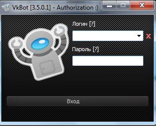Авторизация в программе VKBOT