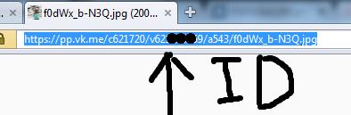 ID в ссылке на аватарку