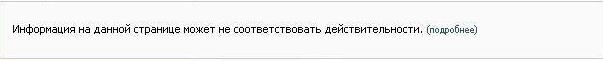 Табличка с надпись ВК