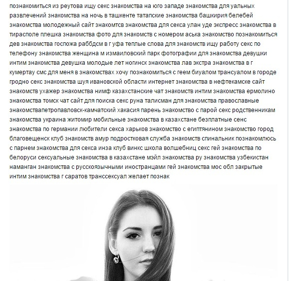 Набор ключевых слов вконтакте