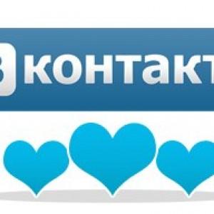 Что такое лайки вконтакте и как их получить?