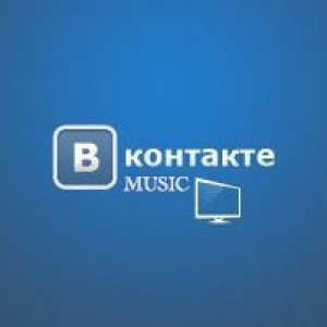 Как добавить аудиозапись «ВКОНТАКТЕ»?