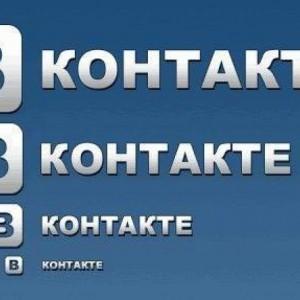 Как скрыть друзей «Вконтакте»