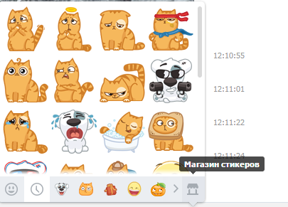 Панель добавления стикеров вконтакте