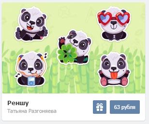 """Стикеры """"Реншу"""" вконтакте"""