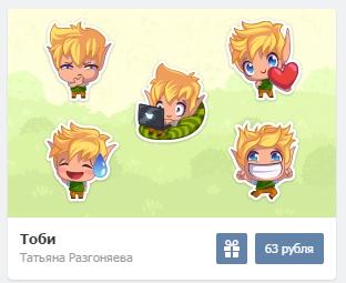 """Стикеры """"Тоби"""" вконтакте"""
