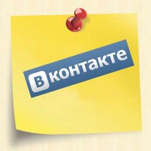 Как добавить и отправлять стикеры вконтакте?