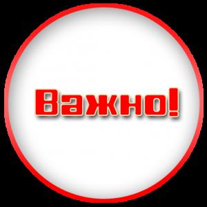 """""""Отметить как важное"""" сообщение вконтакте"""