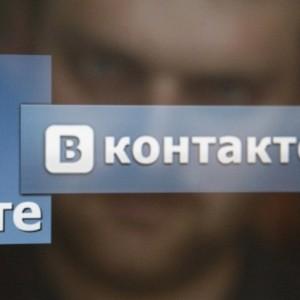 """Как добавить фотографию """"Вконтакте"""""""