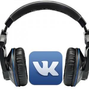 """Как удалить аудиозапись из """"Вконтакте""""?"""