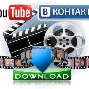 """Как добавить видеозапись """"Вконтакте"""""""