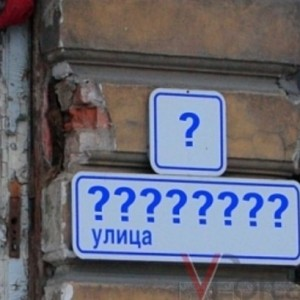 Как переименовать фотографию вконтакте