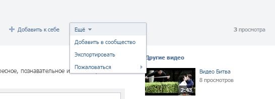 Кнопка ЕЩЕ