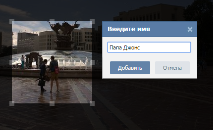 Ввод имени пользователя