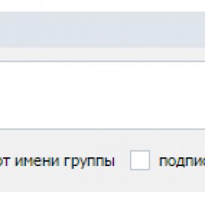 Вставка ссылки-смайла ВК