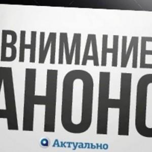 Анонсы вконтакте
