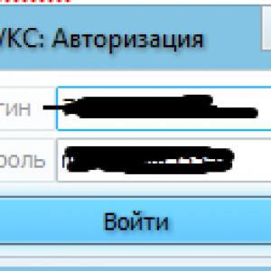 Авторизация в программе VkPublicParser