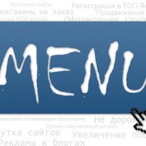 Добавить сообщество в меню вконтакте